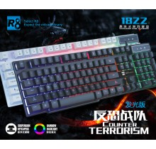 KB R8- 1822  GAME USB--LED